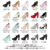 Classic strap 11 cm thick heel pumps Janes 11 cm high heel instep strap thick heel classic larger size small size walkable insole round toe floral basic black black white thick bottom Womens shoes Janes dream vision ◆ 1 / 15 (tentative)