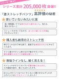 [大絶賛の履き心地!!カラバリ激ストレッチスキニーレギパン GP NM]【XS〜3L】◆8/22発送予定