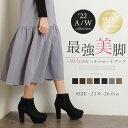 ショートブーツ 美脚 ショート ブーツ 10.5cm太ヒール 秋冬 疲れにくい 太ヒール 袴 ブーツ スエード スムース 合成皮…