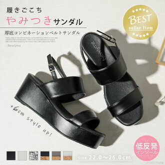 -Reservation-[7 cm thick bottom wedge-shlcombination belt sandals | CH | CS | |] ◆ 3 / 10 (tentative)