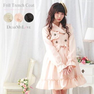 The beige pink black black plain fabric M L LL Lady's dream prospects 0108 ◆ 1/18 shipment plan when Cote-d'Or frill trench front button volume waist ribbon fitting flare long Dole coat in the fall and winter is pretty