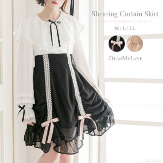 Skirt shirring curtain chiffon spring gathers race ribbon waist rubber volume flare knee-length cute pink sax black blue black M L LL Lady's dream prospects 0108 ◆ arrival finished