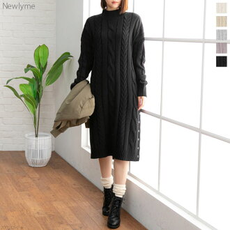 Dress cable high neck long knit winter knit dress side button cable cute エクリュベージュライトグレーピンクブラック black plain fabric M L lady's dream prospects 1210 ◆ 12/17 shipment plan warm like swelling