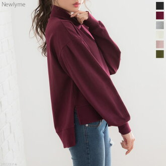 The black Bordeaux gray white pink khaki black red white plain fabric M L LL Lady's dream prospects that have a cute Shin pull ゆる in before and after tops high neck difference side slit sweat shirt spring