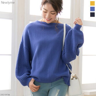 Ivory yellow blue navy white plain fabric F Lady's dream prospects 0104 that knit tops cotton 100% sleeve watermarks boat neck volume puff sleeve cotton in the fall and winter is pretty