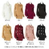 Show dress knit dress bijou shoulder difference rice cake rice cake skin; length mini length high neck off turtle white Mocha Bordeaux black pink black black and white plain fabric M L LL Lady's dream prospects ◆ arrival finished short in long sleeves fa
