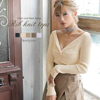 The black white beige brown lavender black and white plain fabric M L Lady's dream prospects that before and after knit tops 2WAY twist rib sexy V neck decollete long sleeves fitting in the fall and winter shows cute