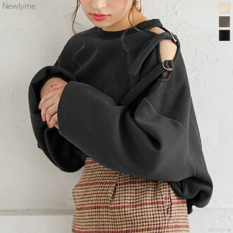 The trend beige brown black black plain fabric M L Lady's dream prospects that open shoulder D perception ベルトドロップショルダーアシメネックボリューム belonging to is pretty in the back raising tops autumn with the parka shoulder difference belt