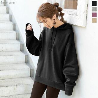 Parka pullover back raising balloon sleeve casual dropped shoulder sleeve fashion figure cover winter autumn warmth worth Shin pull black gray purple Mocha black plain fabric M L Lady's dream prospects ◆ arrival finished