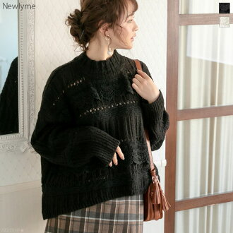 The knit tops race combination high neck black white black-and-white plain M Lady's dream prospects ◆ arrival finished that a petit high neck race three-dimensional impression shows cute in winter