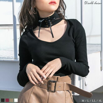 Decollete race up fitting cute big size black Bordeaux Mocha white black and white plain fabric M L LL 3L lady's dream prospects ◆ arrival finished in spring sexy tops race up belt rib