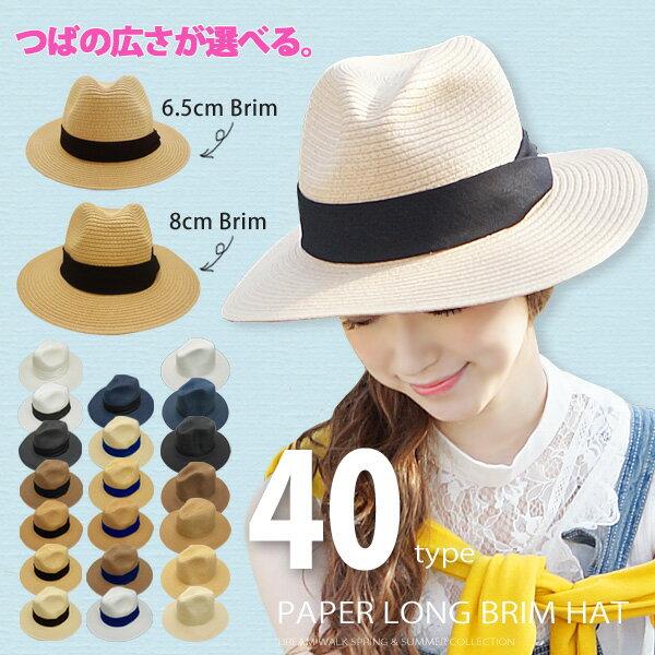 麦わら帽子 中折れハット レディース メンズ つば広 ハット 帽子 夏 UVカット 大きいサイズ サイズ調整 日よけ 紫外線対策 ストローハット リボン 【ペーパーロングブリムハット】