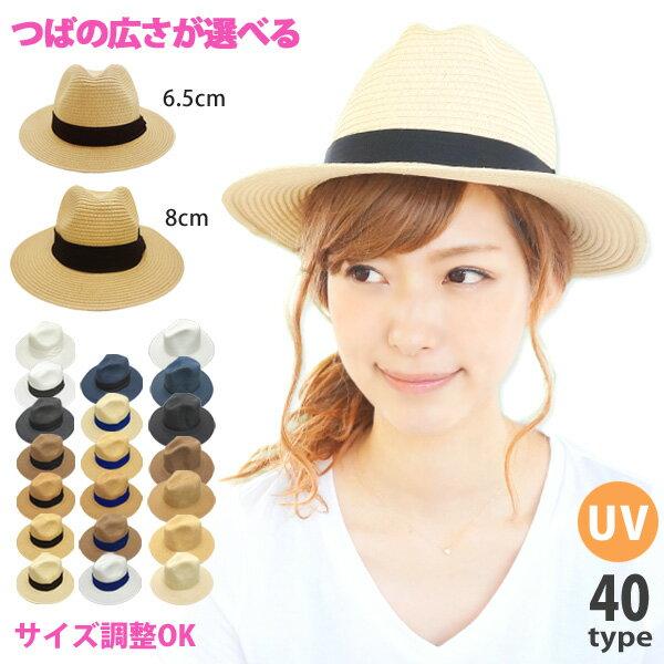 麦わら帽子 レディース 帽子 大きいサイズ 中折れハット ハット つば広 UV リボン メンズ 夏 サイズ調整 日よけ 紫外線対策 ストローハット 送料無料 【ペーパーロングブリムハット】