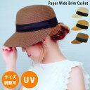 キャスケット レディース 麦わら キャップ 春夏 おしゃれ 大人 可愛い サイズ調整 帽子 小顔効果 紫外線対策 ペーパー…