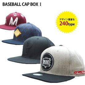 【在庫限りSALE価格】【送料無料】 ベースボールキャップ キャップ メンズ 帽子 野球帽 全240種類 ストリート ダンス ロゴ 刺繍 レディース 花柄 【ベースボールキャップボックス1】