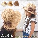 麦わら帽子 レディース キッズ 折りたたみ つば広 親子 ペア 帽子 UV ハット ペアルック おそろい お揃い リボン 紫外線対策 サイズ調整 【ブラウンリボンペーパーハット】