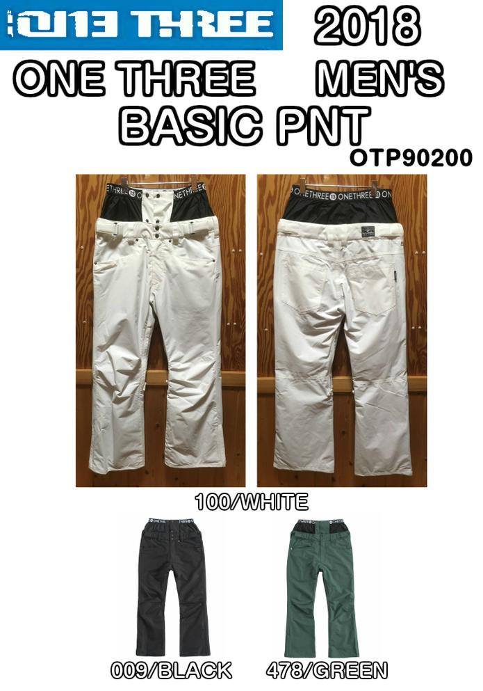 ONE THREE ワンスリー MEN'S BASIC PNT OTP90200 ベーシック パンツ スノー パンツ サイズ:S〜L メンズ スノーボードウェア 2018モデル 正規品