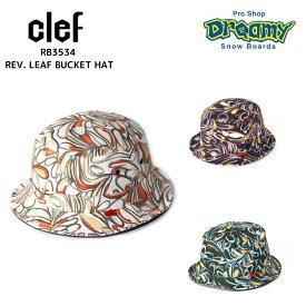 clef クレ RB3534 REV. LEAF BUCKET HAT リバーシブル ハット バケットハット SIZE 約57.5cm~58.5cm 帽子 ロゴ 正規品