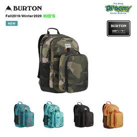 BURTON バートン Kids' Lunch-N-Pack Backpack 213461 35L キッズ バックパック 取り外し可能 ランチボックス ノートPC収納スペース 2019-2020 正規品