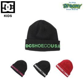 DC ディーシー 19 KD BEANIE DOUBLEWACH DSCU 7430J978 キッズ ビーニー 3D ロゴ 刺繍 ロールアップ ニットキャップ アクリルニット 2019秋冬モデル 正規品