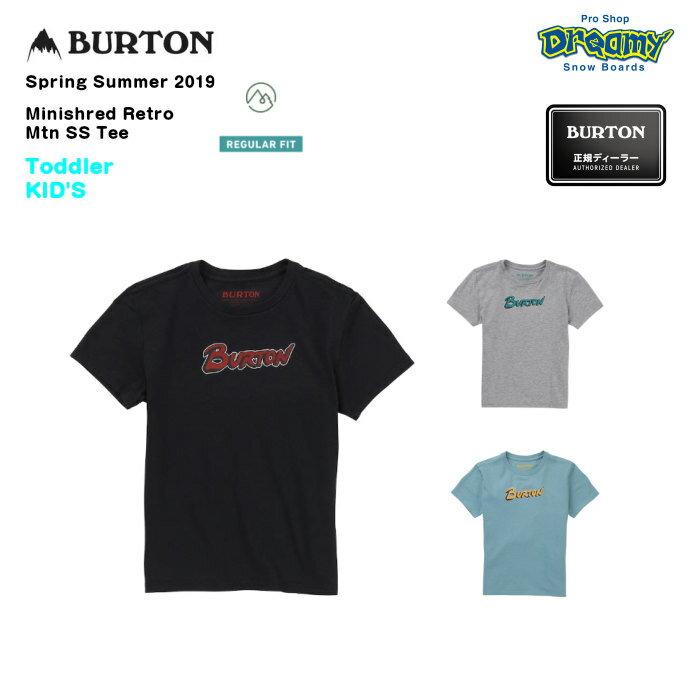 BURTON Minishred Retro Mtn SS Tee キッズ トドラー レギュラーフィット ライトウェイトジャージ 防縮加工 Spring Summer 2019モデル 正規品