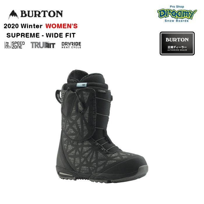 BURTON SUPREME-WIDE FIT ウィメンズ ワイドフィット SpeedZone DRYRIDE HEAT Cycle 女性専用トゥルーフィット構造 スノーブーツ Winter 2020モデル 正規品