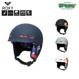 ROXY ロ キシー ANGIE ERJTL03035 スノーヘルメット 軽量インモールド構造 取り外し可能ライニング マグネット製バックル付チンガード WINTER2020モデル 正規品