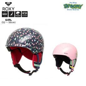 ROXY ロキシー SLUSH GIRL ERGTL03014 キッズ スノーヘルメット 52〜56cm 軽量インモールド構造 フルテキスタイル裏地 フィットシステム WINTER2020モデル正規品