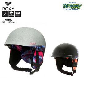 ROXYロキシー HAPPYLAND ERGTL03016 キッズ スノーヘルメット 52〜56cm 軽量インモールド構造 取り外し可能ライニング フィットシステム WINTER2020モデル正規品