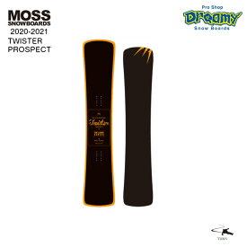 20-21 MOSS SNOWBOARD モス TWISTER POSPECT ツイスタープロスペクト 接点移動式キャンバー ハンマーヘッド ハイスペックモデル スノーボード 2021モデル 正規品