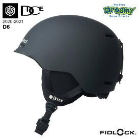 DICE ダイス D6 スノーヘルメット ジャパンフィット 最軽量モデル FIDLOCK SNAP HELMET BUCKLE マットブラック SM LXL スノーボード 2020-2021モデル 正規品
