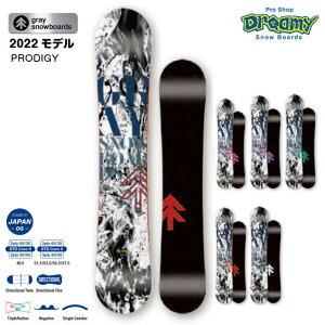 21-22 GRAY SNOWBOARD グレイ PRODIGY プロディジー シングルキャンバー ディレクショナルツイン スピードスタイル 国産 スノーボード 板 2022年モデル 正規品