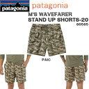 PATAGONIA パタゴニア M'S WAVEFARER STAND UP SHORTS-20 (51センチ)ボードショーツ 水陸両用ボードショーツ UPF5...