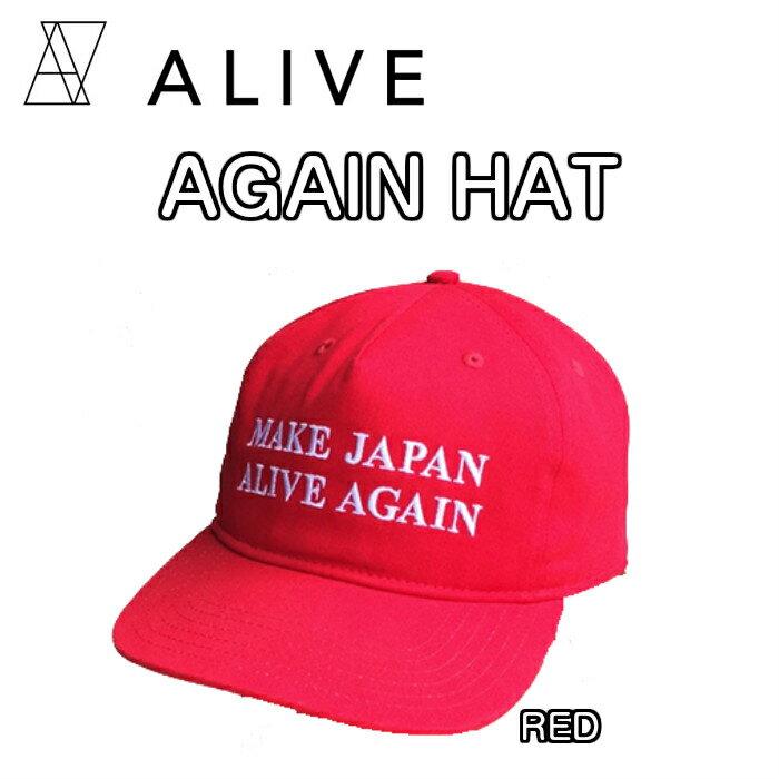 ALIVE アライブ AGENT HAT エージェントハット RED CAP 帽子 キャップ ハット 正規品