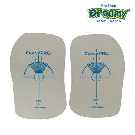 Crackpro クラックプロ デッキ保護シート SPREAD スプレッド デッキシート スノーボード グラトリ