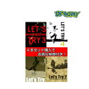 Let's Try レッツトライ Let's Try2 レッツトライ2 Let's Try3 レッツトライ3 Let's Try4 レッツトライ4 4本セ…