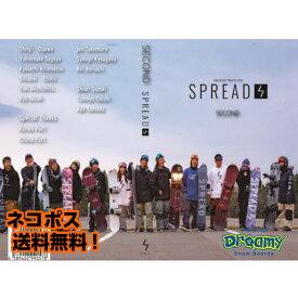 ステッカー付★即納★Spread スプレッド 「SECOND」 尾川慎二 レッツトライ Let's Try グラトリDVD スノーボード グラトリ グラウンドトリック DVD
