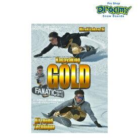 Kagayaking GOLD オールラウンドテクニックHOW TO DVD カガヤキング ゴールド フリーライディング テクニカル スノーボード カービング DVD