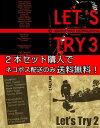 Let's Try2 レッツトライ2 Let's Try3 レッツトライ3 グラトリDVD HOW TO DVD スノーボード グラトリ  2本セット ネコポス...