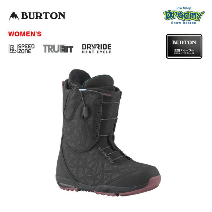 BURTON バートン SUPREME - ASIAN FIT サプリーム アジアンフィット SPEED ZONE トゥルーフィット DRYRIDE 106311 スノー ブーツ 2019モデル 正規品