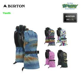 BURTON バートン Youth Vent Glove ユニセックス 10416103 ユース ジュニア 子供用 スノーボード ウェア グローブ 2017モデル 正規品