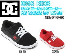 DC DC KIDS/小孩運動鞋KS CRISIS EV TX SE DK181003粗斜紋布鈴黑式樣尺寸:供17-24cm小孩使用的2018型號正規的物品