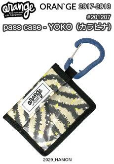 有ORAN'GE橙子#201201 pass case-YOKO 2029 HAMON pasukesukarabina的卧式口袋雪商品单板滑雪2018型号正规的物品