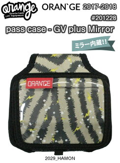 ORAN'GE橙子#201228 pass case-GV plus Mirror 2029 HAMON路径情况透镜清洗交叉内脏镜子内脏2018型号正规的物品