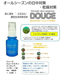 一般一天措施幹措施椰油配方護膚品褐藻糖膠溶液斯斯光滑的皮膚本質美容解決方案是