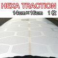 HEXATRACTIONヘクサトラクション16cm×14cm1枚デッキシートステッカーデッキパッドサーフボードサーフィン