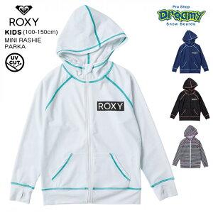 ROXY ロキシー MINI RASHIE PARKA TLY201107 キッズ ラッシュガード パーカー 100-150cm ジップアップ 長袖 UVカット サムホール ロゴ 水着 2021モデル 正規品