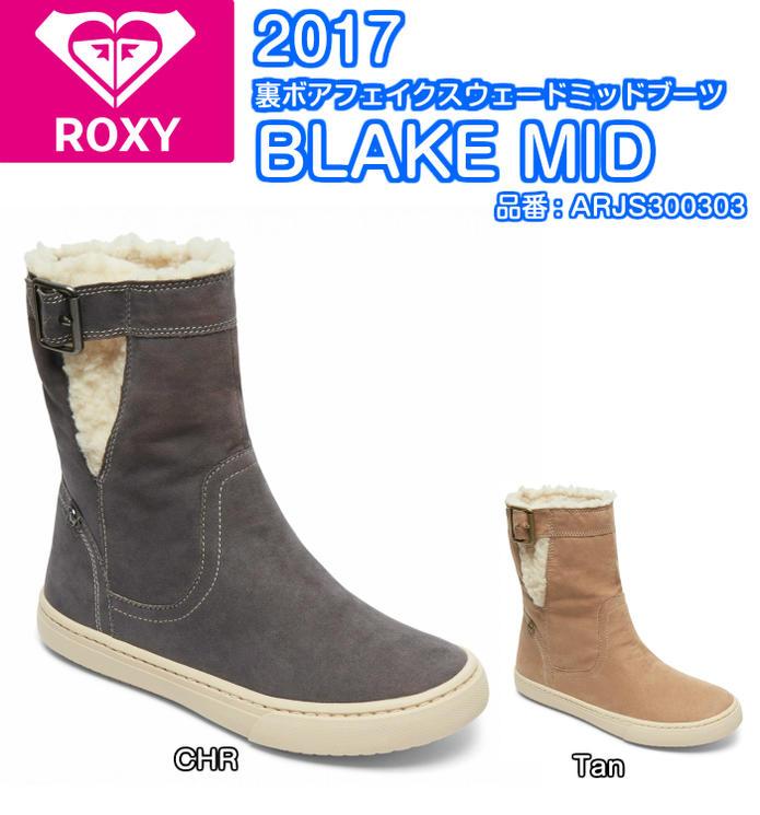 ROXY ロキシー 裏ボアフェイクスウェードミッドブーツ BLAKE MID ARJS300303 ミドル丈 ボアブーツ ロゴ ラウンドプレート 2017モデル 正規品