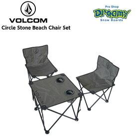 VOLCOM ボルコム Circle Stone Beach Chair Set チェア テーブルセット D67119JA キャンプ アウトドア 2019モデル 正規品