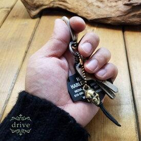 【drive シルバーアクセサリー】 ドライヴ dk012 スカルドライヴキーチェーン ブラス 真鍮 メンズ 十字架 バイカー バイク乗り ハーレー ショベル キーホルダー キーチャーム